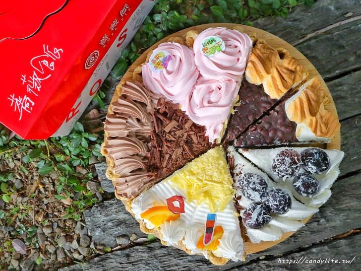 20200427133641 77 - 熱血採訪│薔薇派母親節蛋糕一次綜合五種口味,預購超多好康,還有買一送一就是狂!