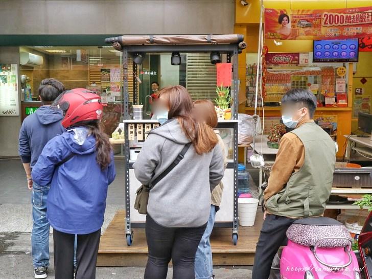 20200512135201 46 - 文青芭樂店,老闆娘是正妹,芭樂口味超多,竟然還有辣味芭樂!