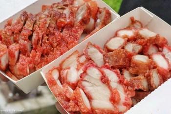 樂群街鮮蚵粥│台中市場必買銅板美食,現炸紅燒肉CP值大爆表!份量超多,還有爽脆泡菜讓你吃~