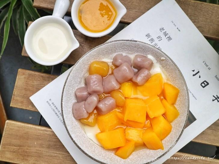 20200519112633 34 - 台中芒果牛奶冰推薦!超多芒果搭配黑糖蒟蒻,還有好吃的芒果豆花,夏日限定,每日限量供應~