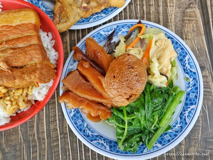 20200524102910 90 - 鄭爌肉飯,在地人激推的銅板美食,用餐時刻人潮大爆滿,台中爌肉飯推薦!