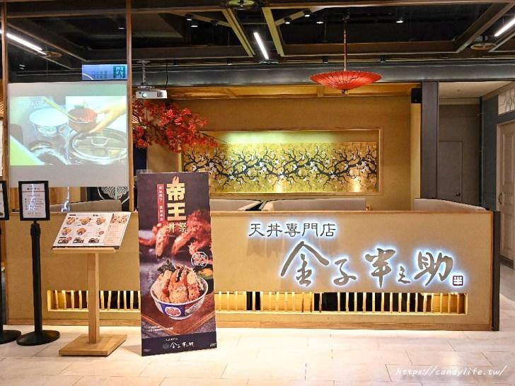 20200601133909 50 - 熱血採訪│日本人氣天丼專賣店進駐台中,用餐時刻人潮滿滿,超大一碗配料整個滿出來!