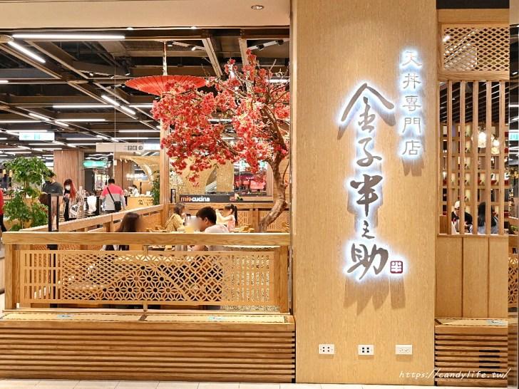 20200601133912 52 - 熱血採訪│日本人氣天丼專賣店進駐台中,用餐時刻人潮滿滿,超大一碗配料整個滿出來!
