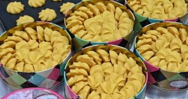 Himitsu Coffee & Cookies│隱身在咖啡館裡的神祕餅乾,夏日期間限定芒果曲奇餅乾新上市!消費滿500再送價值300元香蔥牛軋餅~