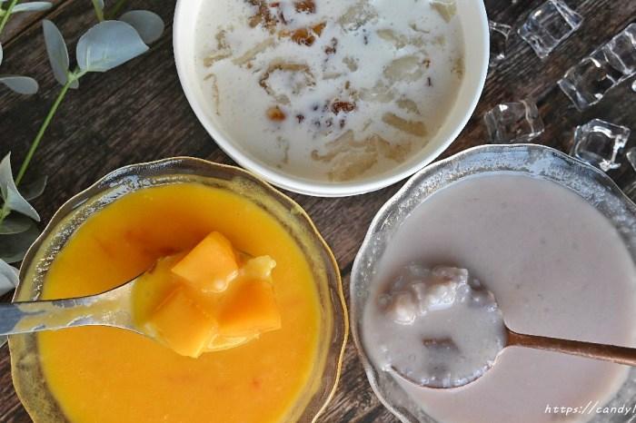 尚品港式甜湯│台中港式甜湯推薦,用料超實在,激推桃膠燉奶、楊枝甘露、芋頭西米露!吃一次就愛上~