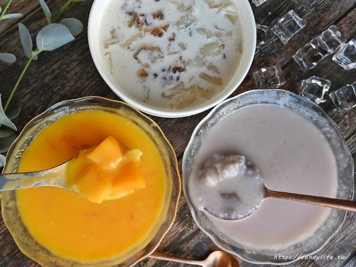 20200615150322 2 - 台中港式甜湯推薦,用料超實在,激推桃膠燉奶、楊枝甘露、芋頭西米露!吃一次就愛上~