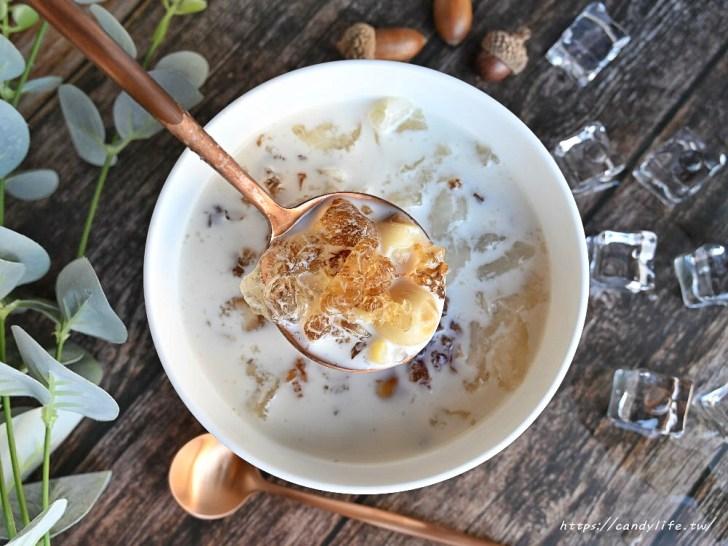 20200615150351 29 - 台中港式甜湯推薦,用料超實在,激推桃膠燉奶、楊枝甘露、芋頭西米露!吃一次就愛上~