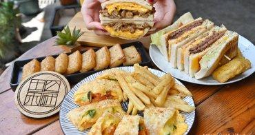 土木公社-碳烤土司│台中人氣碳烤土司,用料超實在,還有脆皮拔絲起司蛋餅,每一口都超勘西~