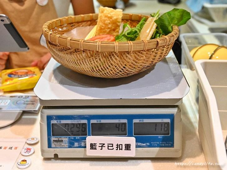 20200630102229 13 - 可愛專屬湯鍋,想吃什麼自己夾,還有超可愛的琺瑯鍋牆~