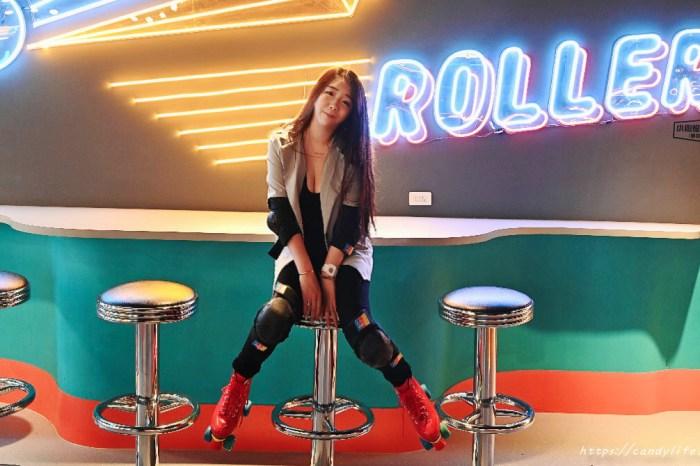 Roller186滑輪場│台中溜冰場,復古冰宮回憶,室內運動、KTV、網美打卡牆一次付費全部享用,讓你一票玩到底!