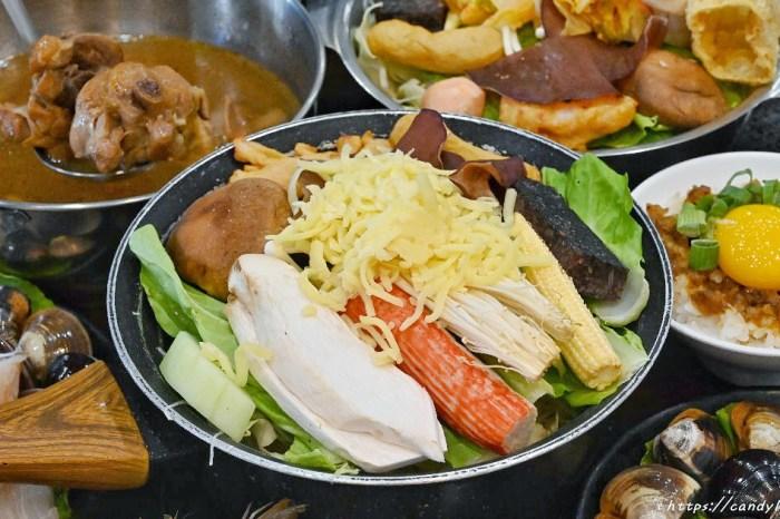 鍋淘洶湧│台中平價小火鍋,超過20種鍋物,最低只要銅板價,還可享滷肉飯、自助吧免費吃到飽!