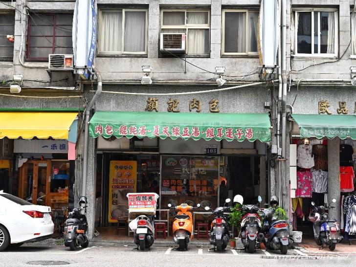 20200707131240 14 - 肉包配餛飩湯,台中必吃早餐,傳承三代的老店,僅此一家絕無分店!