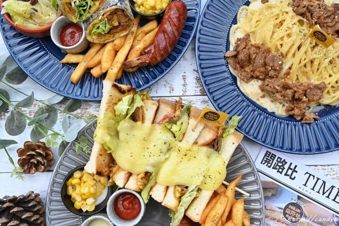 台中早午餐推薦!朴大哥的韓式炸雞最新力作,開路比韓式早午餐,創意美味,營業至晚上八點~