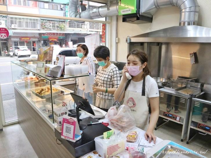 20200722145437 49 - 台中銅板美食,沒預訂吃不到的茶奶奶手作點心,古早味營養三明治,建議一開店就來搶!