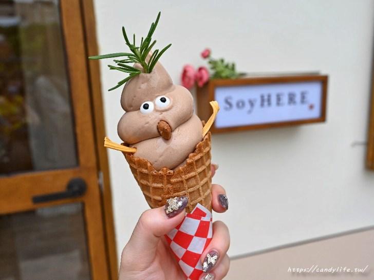 20200811150954 55 - 台中胖胖霜淇淋再一發!台中出現超可愛豆乳雪怪霜淇淋,不定期推出限定口味!還有超濃豆乳及豆花~