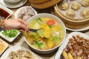 薈麵點│王品集團最新力作,傳統麵食只要銅板價,激推剝皮辣椒水餃、彩色麵疙瘩~