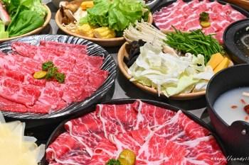 論石間│台中火鍋吃到飽推薦,最低只要280元起,即可享20多種葉菜食材吃到飽!