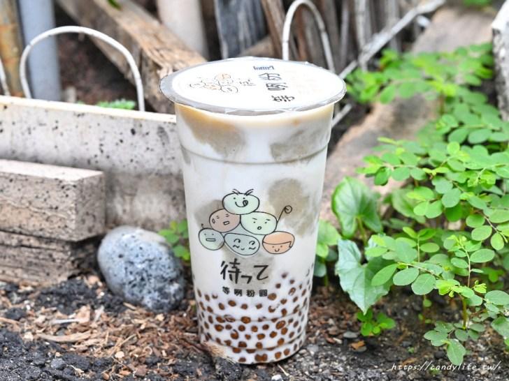 20200908112047 99 - 熱血採訪│這間粉圓紅茶鮮奶你喝過了嗎?粉圓晶瑩剔透,Q彈有嚼勁,一通電話外送到家