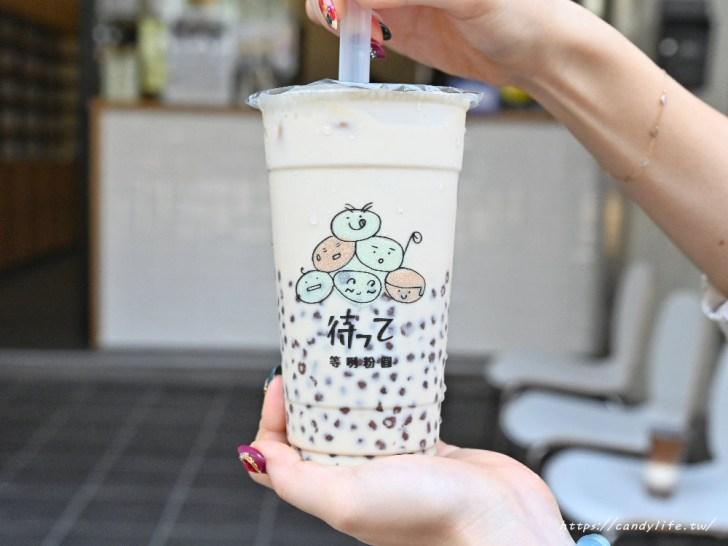 20200908112049 23 - 熱血採訪│這間粉圓紅茶鮮奶你喝過了嗎?粉圓晶瑩剔透,Q彈有嚼勁,一通電話外送到家