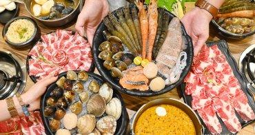 良食煮意有機鍋物│台中唯一有機葉菜吃到飽火鍋店,現在還有海鮮買大送小超划算!