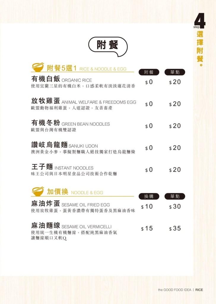 20201008101325 49 - 熱血採訪│台中唯一有機葉菜吃到飽火鍋店,現在還有海鮮買大送小超划算!
