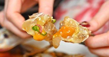 蝦拼鍋│不必飛韓國,在台中也吃的到韓國醬油螃蟹,只要半價超划算!