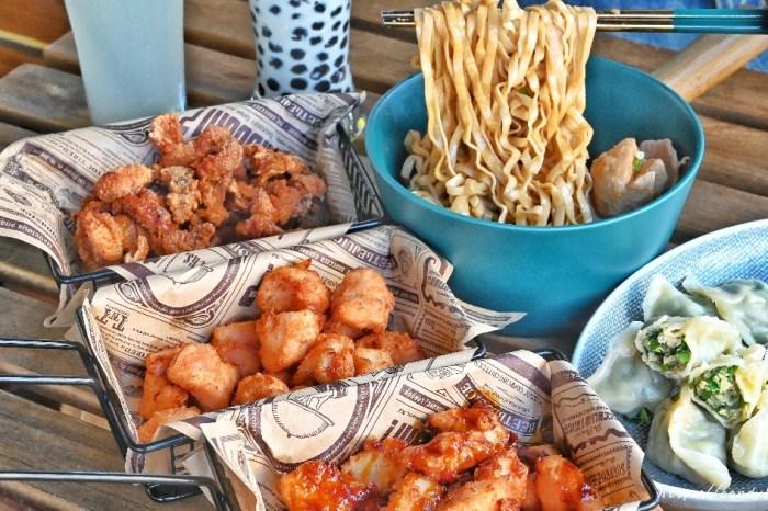 台中豆乳雞專賣店,水餃、乾麵樣樣有,內用還可暢玩桌遊,宵夜的好去處