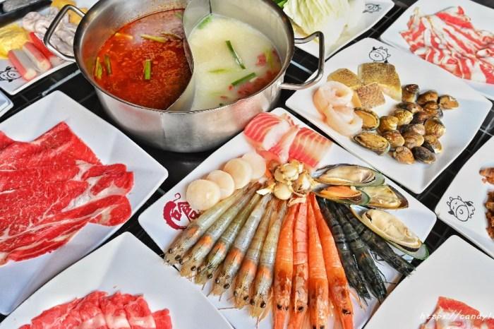 肉片、海鮮數種料理都是吃到飽,和牛、天使紅蝦都可以任點到你滿意,激推椒香麻辣鍋底