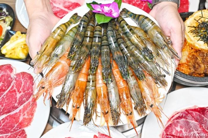 小孩子才做選擇,多種和牛、泰國蝦、天使紅蝦燒烤吃到飽,還有麻油、龍蝦、鮭魚頭鍋物可以選擇,全新冬季菜單開跑啦!