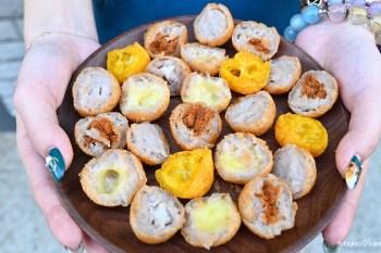 廖芋球 台中芋球專賣店,現炸手作芋球,還有QQ金瓜球,五種口味任你選,每日限量販售~