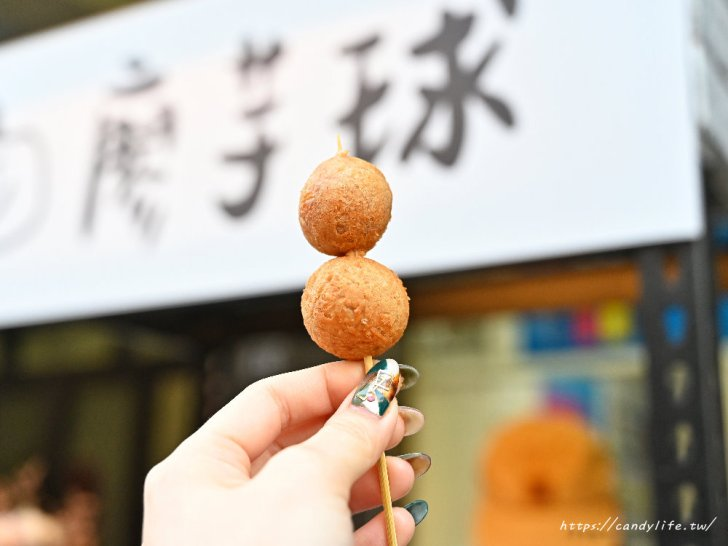 20210131152149 60 - 台中芋球專賣店,現炸手作芋球,還有QQ金瓜球,五種口味任你選,每日限量販售~