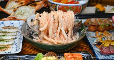 mr.fish 魚先生日本料理│營業至凌晨1點的日本料理店,食材新鮮豐富,激推明太子烏龍麵,Q勁十足,讓人一吃就愛上~
