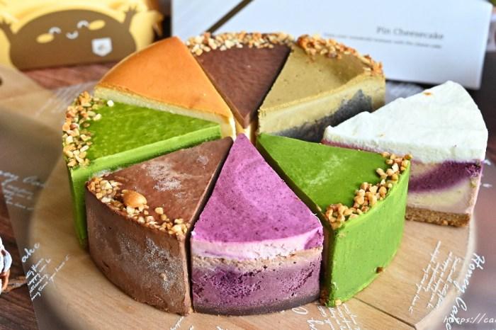 品好乳酪 台中也吃得到高雄人氣重乳酪蛋糕,一個蛋糕一次吃到八種乳酪,還有爆餡泡芙,料多到讓你無法駕馭