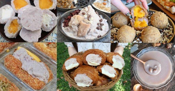 20210223220343 72 - 台中芋頭懶人包!芋頭控吃起來,台中芋頭美食推薦,芋泥球、芋頭塔、芋頭冰、芋頭西米露通通在這裡~