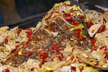 城裡來的巫山烤魚|台中人氣四川麻辣烤魚進軍公益美食商圈,現撈現烤,配菜自由選