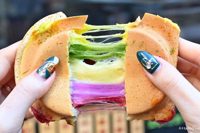 日初創意車輪餅│台中竟然出現彩虹車輪餅,彩虹起司超勘西,想吃只能碰運氣,台中車輪餅推薦~