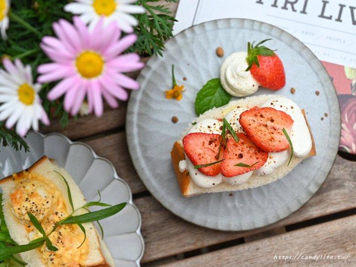 20210301232054 56 - 台中老宅早午餐,自製生吐司三明治,激推大湖草莓生乳三明治,每日限量超搶手!