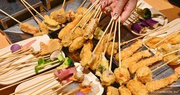 串家物語 日本大阪人氣串炸吃到飽在台中也吃得到,超過20種食材,還有熟食、咖哩飯、甜點、水果、鬆餅、霜淇淋通通吃到飽~