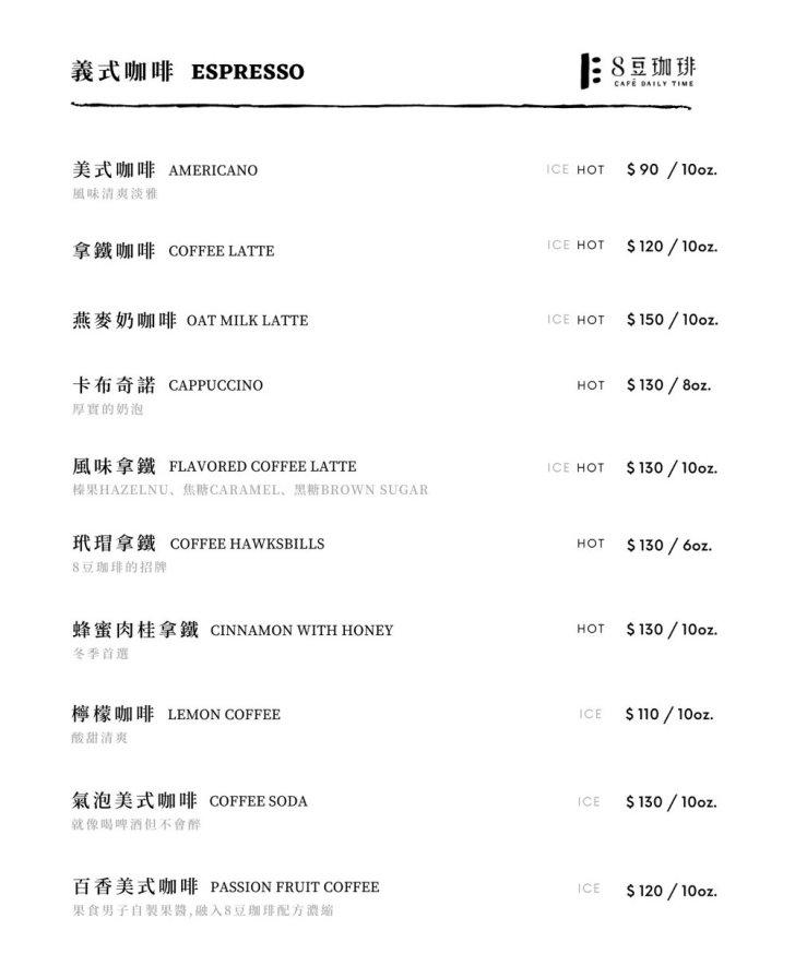 20210316220608 99 - 彰化田中人氣咖啡在台中,純白色系裝潢好好拍,咖啡好喝,生乳酪只要銅板價!