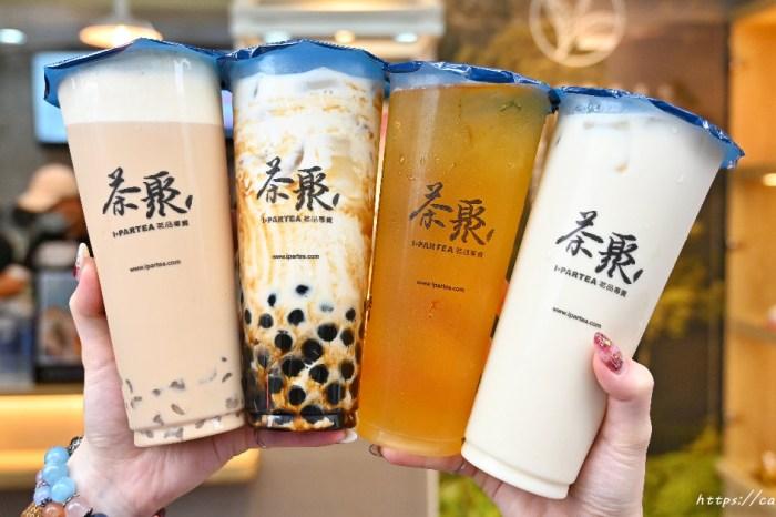 茶聚|2021榮獲比利時iTi風味絕佳獎,香片姍姍一口回甘,茶香中伴隨著茉莉花香~