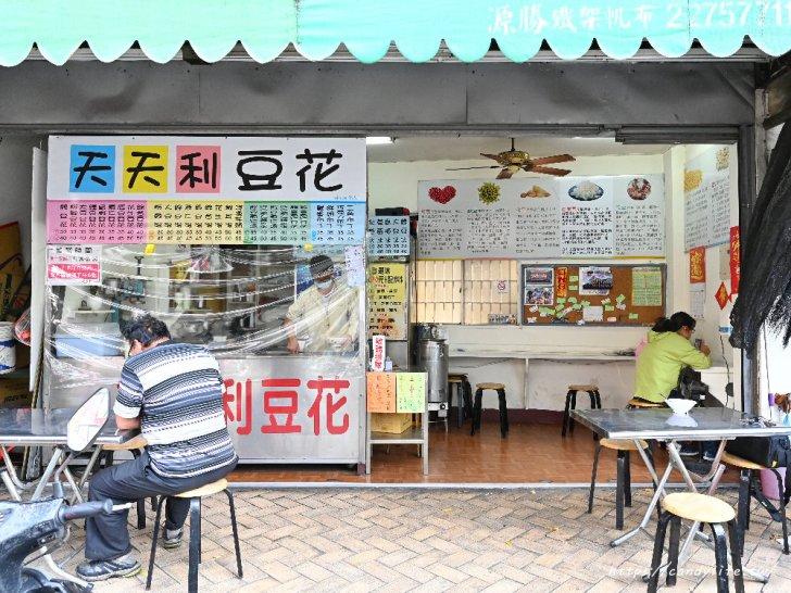 20210324105157 13 - 評價很超高的台中豆花店,綜合豆花料超多,吃完讓你飽到不要不要的~