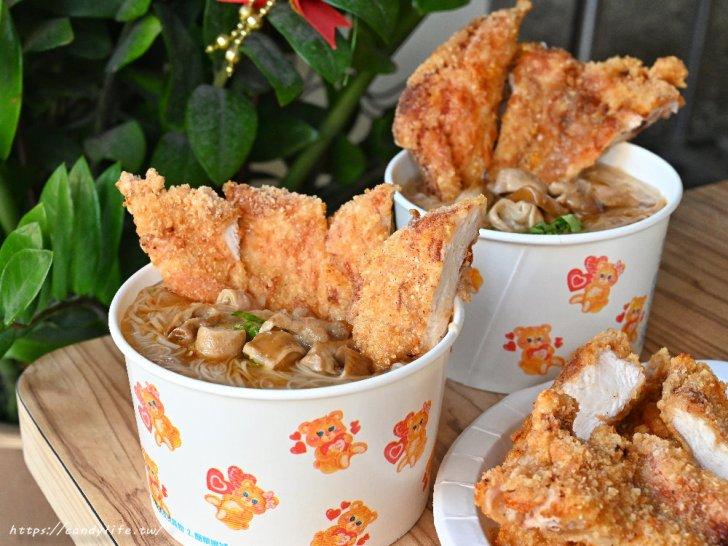 20210417114103 77 - 台中銅板小吃,大腸麵線搭香雞排,讓你欲罷不能的平凡美味!