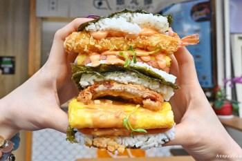 飯丸屋 台中日式沖繩飯糰專賣店再一間!營業時間從早到晚,早中晚想吃都吃的到~