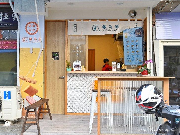 20210417214337 73 - 台中日式沖繩飯糰專賣店再一間!營業時間從早到晚,早中晚想吃都吃的到~