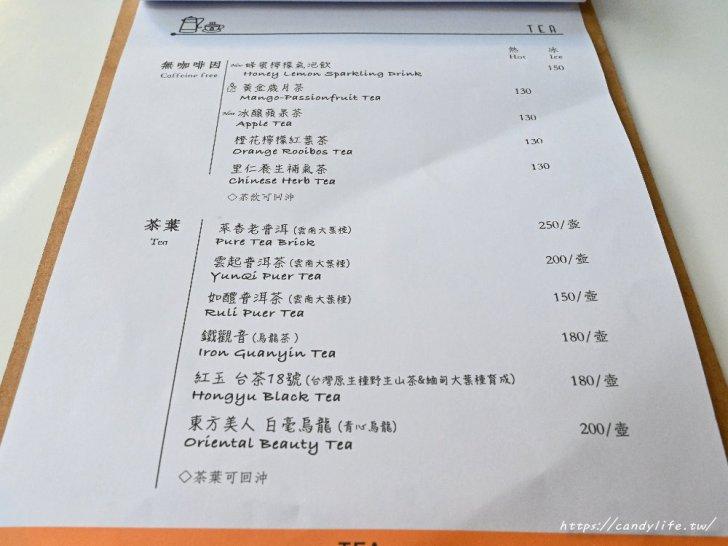 20210420122849 91 - 台中質感咖啡館,每個角落都好好拍,還有早午餐、輕食及甜點,一個人來也很適合~