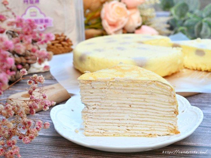 20210422101636 52 - 熱血採訪|芋頭控必吃!超厚實芋頭千層蛋糕,取用在地食材,真材實料,吃的到新鮮大甲芋頭,價格親民,母親節蛋糕首選~