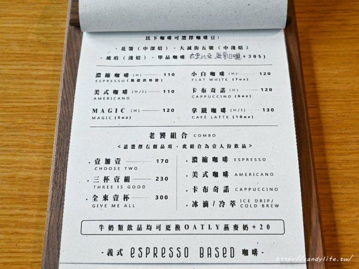 20210509142054 84 - 台中咖啡館推薦,近台中柳川水岸,不只咖啡好喝,還有超可愛的鬆餅球~
