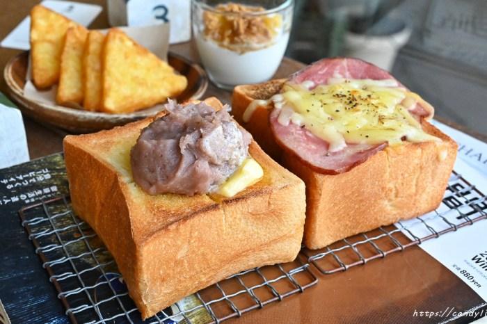 春丸餐包製作所|不只日式餐包,還有可愛吐司磚也是人氣必點,每日限量供應,想吃請趁早~