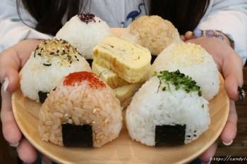 陳氏朝食 台中可愛日式飯糰,只有平日早上吃的到,口味超多可以選,餐盒裡頭還有附水果~