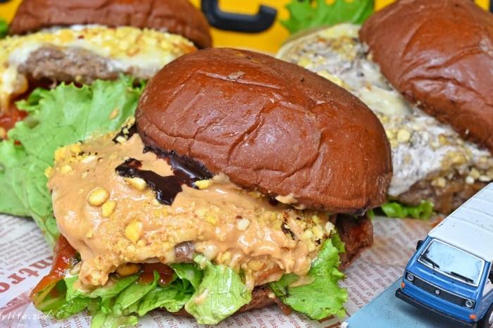巧克熊環島餐車 紅遍全台,想吃不一定吃的到的巧克漢堡,出沒地點看這裡!